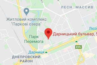 Нотариус Дарницкий бульвар, Нищенко Анастасия Петровна
