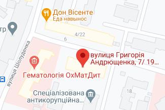 Нотариус на улице Андрющенко - Забавская Наталия Владимировна