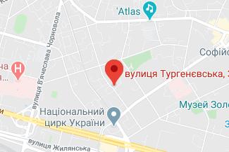 Нотариус на улице Тургеневская Секистова Татьяна Ивановна
