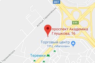 Гуцол Анастасия Александровна