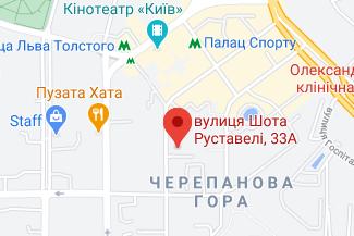 Нотариус на улице Шота Руставели - Литвиненко Ольга Николаевна