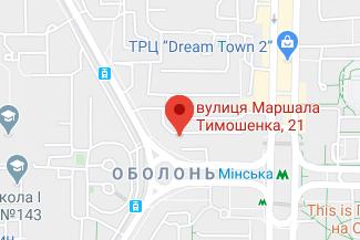 Нотариус на улице Маршала Тимошенко Хмарская Лариса Николаевна