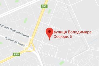 Нотариус на улице Сосюры Плющ Юлия Валерьевна