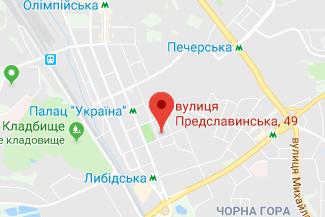 Частный нотариус Сенюк Марьяна Васильевна