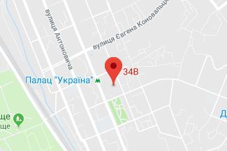 Частный нотариус Черныш Марина Александровна