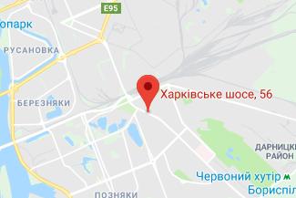 Частный нотариус Гайдук Юлия Александровна