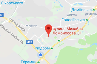 Частный нотариус на Теремках Прилуцкая Нонна Муратовна