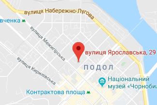 Нотариус на улице Ярославская Кирнас Ирина Владимировна