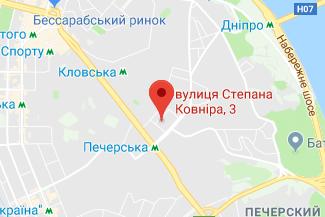 Частный нотариус Троханенко Инна Ивановна