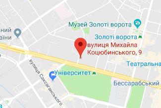 Частный нотариус Зеленская Карина Андреевна