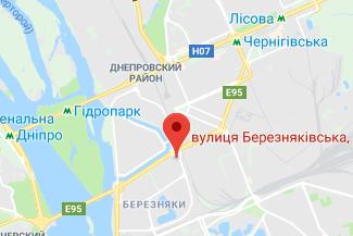 Частный нотариус Краснокутская Галина Александровна