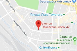 Нотариус Ткаченко Виктория Леонидовна