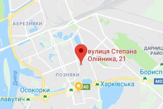 Частный нотариус Осадчук Ирина Александровна