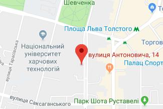 Нотариус Иващенко Оксана Витальевна в Голосеевском районе Киева