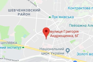 Частный нотариус Канайло Наталья Ивановна в Шевченковском районе Киева