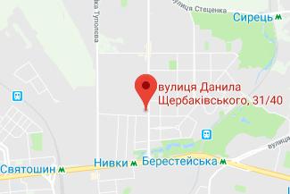 Нотариус Липатова Людмила Анатольевна на улице Даниила Щербаковского в Киеве