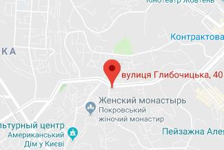 Нотариус на улице Глыбочицкая Гузенко Татьяна Викторовна