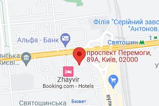 Нотариус на Подоле Ивко Юлия Вячеславовна