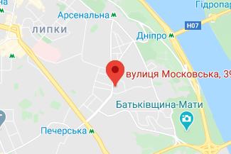 Нотариус на улице Московская в Печесрком районе Киева - Коломиец Наталья Владимировна