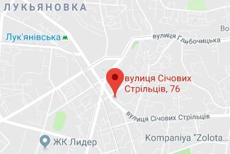 Нотариус на улице Сечевых Стрельцов (Артема) Рясик Светлана Леонидовна