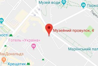 Нотариус в центре Киева Розсоха Сергей Сергеевич