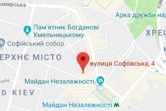 Нотариус на Софиевской Баранец Алла Николаевна