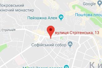 Нотариус на улице Стретенская в Киеве - Фисенко Татьяна Петровна