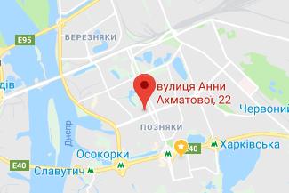 Нотариус на улице Анны Ахматовой Гармаш Юлия Владимировна