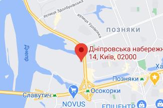 Нотариус на Днепровской набережной Бартковская Оксана Валерьевна