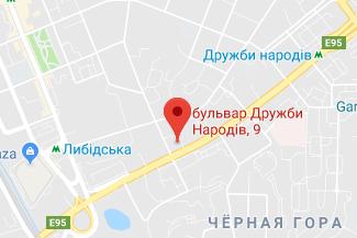 Нотариус на бульваре Дружбы Народов Малиновская Елена Юрьевна