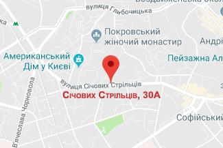 Нотариус на улице Сечевых Стрельцов (бывшая Артёма) Стародубцева Виктория Николаевна