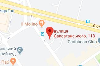 Нотариус на улице Саксаганского Едигаров Эльвир Михайлович