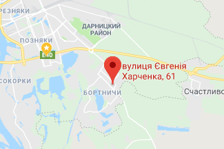 Нотариус на улице Харченко Евгения в Бортничах Герасименко Наталия Николаевна