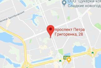 Нотариус на проспекте Петра Григоренко Малахов Артем Сергеевич