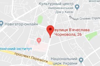 Нотариус на улице Черновола, Андрющенко, проспект Победы Маляренко Светлана Николаевна