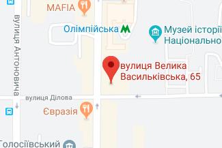 Нотариус на улице Большая Васильковская бывшая Красноармейская Рогоза Александр Петрович