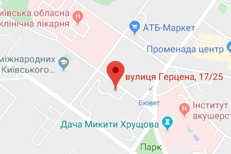 Нотариус на улице Герцена в Киеве Ященко Нина Викторовна