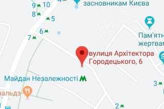 Нотариус на улице Архитектора Городецкого Грушицкая Виталина Витальевна