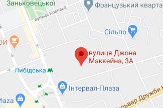 Нотариус на улице Джона МакКейна Грушицкая Виталина Витальевна