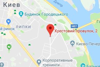 Нотариус в Хрестовом переулке на улице Московской