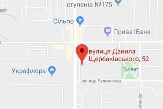 Нотариус на улице Даниила Щербаковского Пшенишнюк Олеся Анатольевна