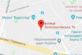 Нотариус на улице Златоустовская Собко Инна Александровна