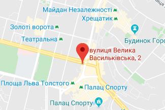 Нотариус на улице Большая Васильковская Каминская Инна Михайловна