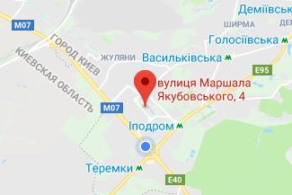 Нотариус на улице Якубовского Мороз Руслана Дмитриевна