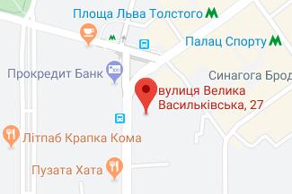 Нотариус на улице Большая Васильковская Бывшая Красноармейская Зинич Анна Игоревна