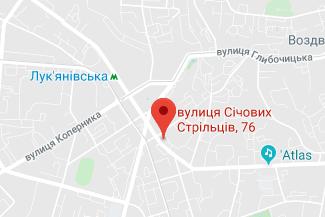 Нотариус на улице Сечевых Стрельцов Богомолова Дарья Игоревна