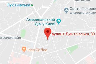 Нотариус на улице Дмитриевская Миргородская Наталья Григорьевна