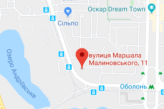 Нотариус на улице Малиновского в Киеве Аракелян Елена Ивановна