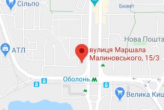 Нотариус на улице Маршала Малиновского Дудаш Марианна Мирославовна