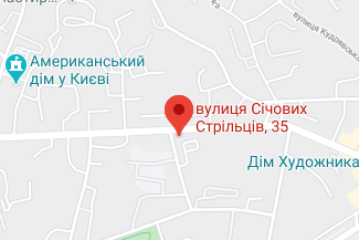 Нотариус на улице Сечевых Стрельцов (Артёма) Рудник Наталия Николаевна